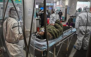 中共肺炎疫情肆虐 湖北红会捐赠背后的黑幕