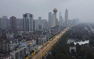 學者及民眾談中共肺炎對中國經濟 社會影響