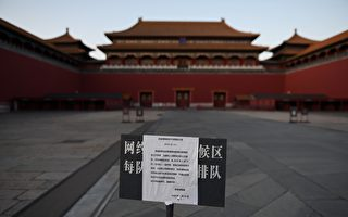路透记者:新冠病毒笼罩下 北京冷清如空城