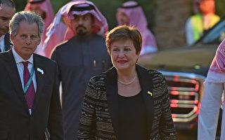 G20 財長會議 聚焦新冠病毒對經濟影響