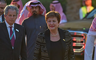 G20财长会议 聚焦新冠病毒对经济影响