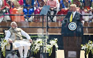 川普访印 强调以胁迫崛起和以民主崛起的不同