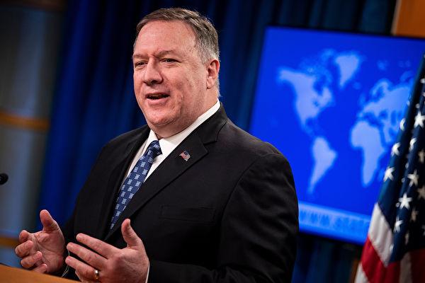 中共威胁将限制美国人签证 蓬佩奥回击