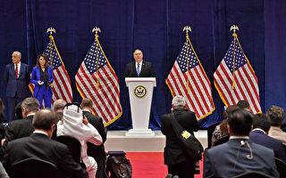 【快訊】美國與塔利班簽署和平協議