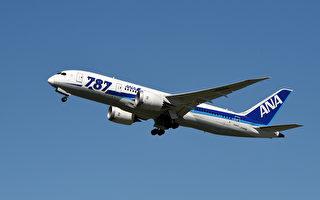 全日空新购15架波音787梦幻机 价值50亿美元