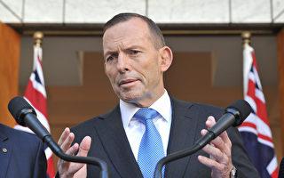 MH370失踪 澳前总理:疑机长搞自杀式谋杀