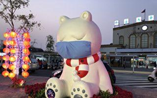 可愛大白熊帶口罩獲日本雅虎首頁報導