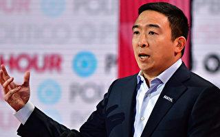 杨安泽退选了 怎么还在加州选票上