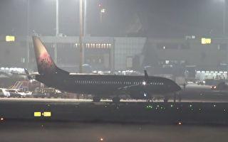鑽石公主號包機晚間抵台 20人終於回來