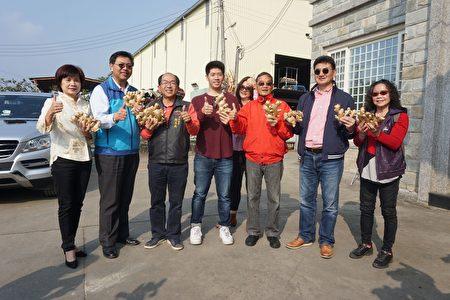 台灣薑,讚!」南投縣政府、名間鄉農會及全新國際公司共同見證台灣好薑首度外銷美國。