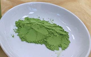 未来食品产业新明星  茶改场蔬果粉鲜绿营养