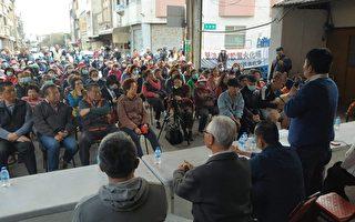 擬興建火化場 芳苑鄉逾四千五百居民聯署反對