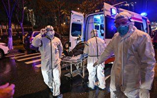 北京爆41起群集感染中共肺炎 复兴医院9例