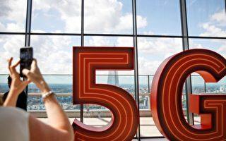 法國不排除華為開發5G 強調安全防範