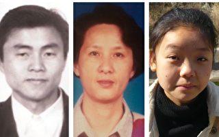 湖北汉口监狱迫害法轮功学员 阻律师会面