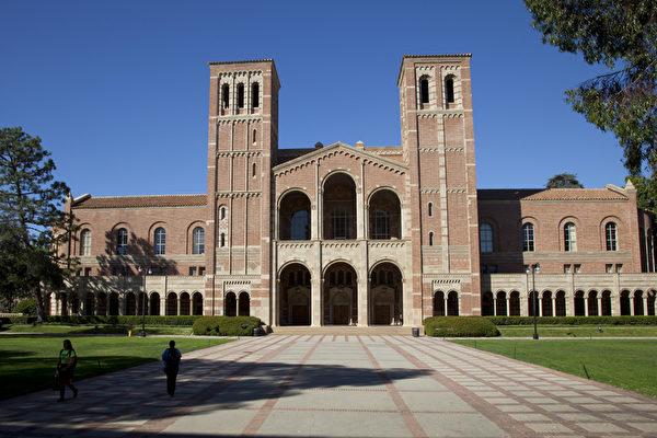 加州大學違規錄取64名有錢學生
