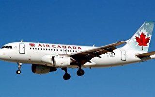 加拿大飛中國旅客 12月1日起須憑健康碼登機