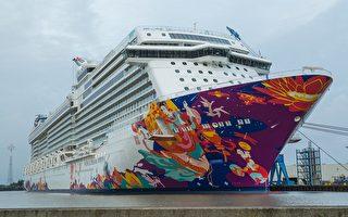 世界梦号船员病毒检测通过 船上3600人可下船