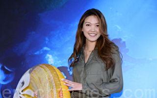 藝人歐陽巧瑩購泰國口罩 預告免費派給香港人