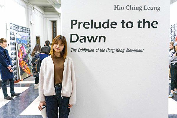 「黎明的序幕」畫展 香港畫家描繪抗爭心路