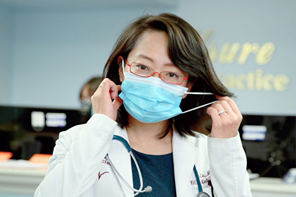 預防中共肺炎病毒(新型冠狀病毒)感染,如何正確戴口罩、摘口罩?(視頻截圖)