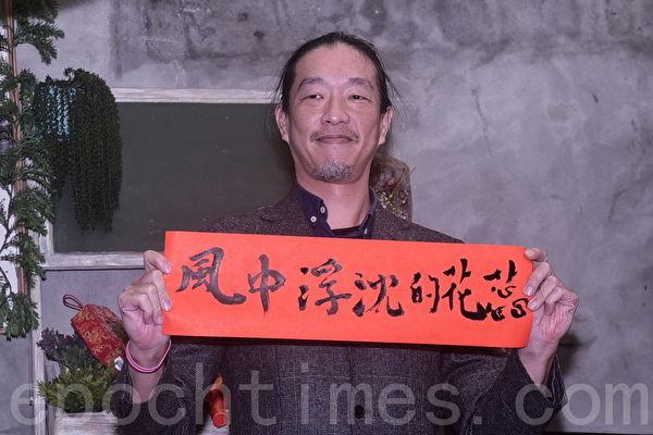 眾星遭陸「限籍令」點名 台灣藝人揭中共套路