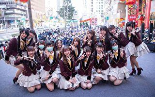 受中共肺炎疫情影响 女团自港澳返台 戴口罩签唱