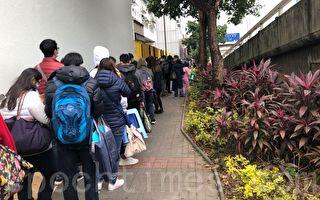 居家检疫失联 新竹县公告寻找林姓男子