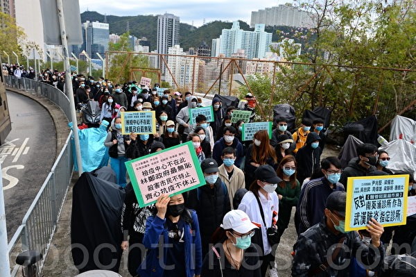 香港市民遊行反對南葵涌診所作指定診所