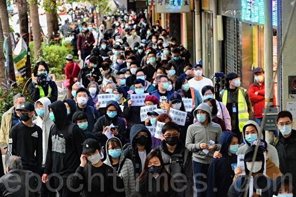 多名市民李鄭屋邨集會 反對賽馬會診所作指定診所