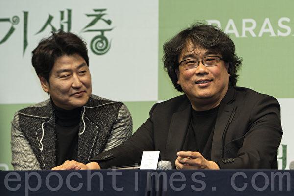 Song_Kangho and BongJoonho