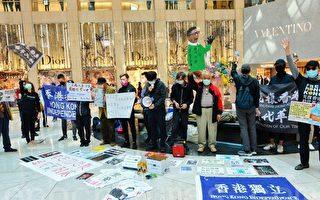 组图:毋忘721元朗恐袭 港人商场静坐抗议