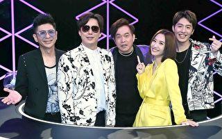 《台灣歌》節目開播 蕭煌奇聯手Lulu推廣母語