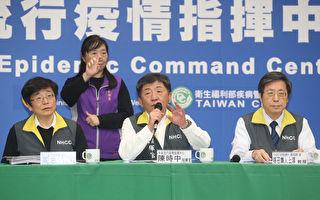 日媒:台湾中共肺炎防疫具成效 日本要学习