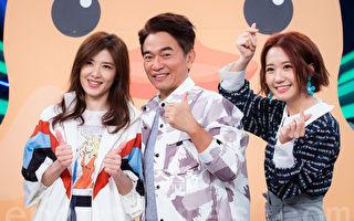 苏慧伦(左至右)、吴宗宪、Lulu