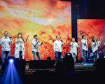 民歌45高峰會