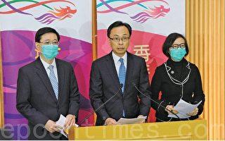 香港政府向南韓發紅色旅遊警示