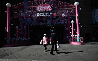 少花錢 瘟疫改變中國年輕人消費觀