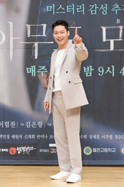 Park_Hoon
