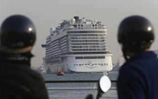 日郵輪確診10例中共肺炎船上3千多人含20台人