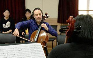 著名音樂教授和韓國音樂生在濟州的師生之緣