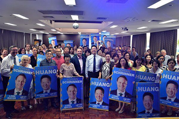 昆州MacGregor選區華裔議員黃文毅