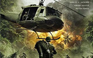 """《最后一搏》影评:一位越战""""勇者""""的真实故事"""
