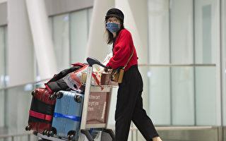 中共病毒蔓延 加拿大边境保护措施受质疑