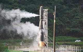 台首枚民間自製火箭飛鼠一號 將於南澳洲發射