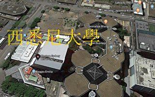 近1500名中國學生返澳 有校方提供補貼