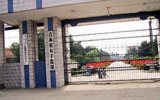陈思敏:浙江山东监狱接连爆发武汉肺炎的背后