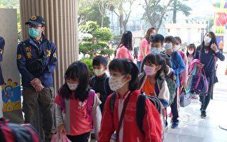 最長寒假結束 高中以下開學拚防疫