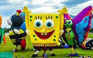 台東熱氣球十周年 將邀造型球大團圓