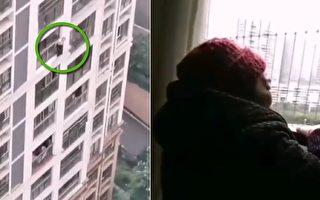視頻:人間悲劇!重慶老人因見不到外孫而跳樓